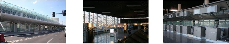 Catania Vincenzo Bellini Fontanarossa International Airport